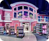 Toys R Us barbyhouse